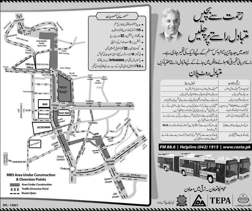 Metro Bus Islamabad: Alternative Routes Due To Lahore Metro Bus Construction